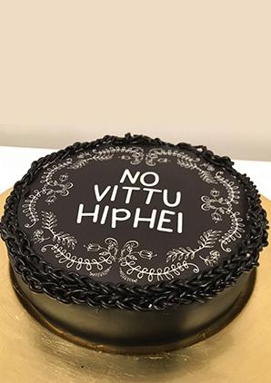 kakkukuva_hiphei_vittumitäpaskaa